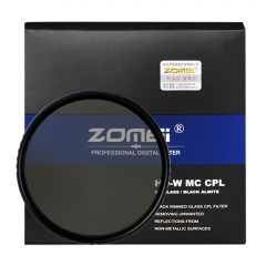 ZoMei 40.5-82mm HD 18 Layer Super Slim Multi-Coated Circular Polarizer CIR-PL CPL Lens Filter