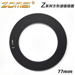 ZOMEI Square filter adapter 67mm-95mm